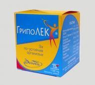 Gripolek / Гриполек За имунитет 15капс.