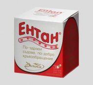 Entan / Ентан За кръвоносната система 30капс.