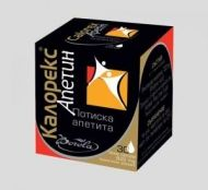 Calorex / Калорекс Апетин За потискане на апетита 30капс. течни