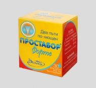 Prostabor Forte / Простабор Форте 30капс. течни